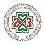 Дни карельского языка и культуры с 25 по 30 ноября