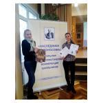 Открытая научно - практическая конференция «Наследники Ломоносова»