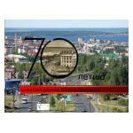 Творческий конкурс, посвященный 70-летию освобождения Петрозаводска от фашистко-финских захватчиков