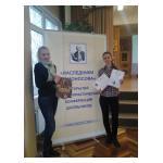 Конференция Наследники Ломоносова с международным участием