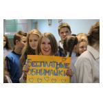 6 октября в школе прошел День самоуправления.