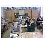 Практико-ориентированный  семинар «Развитие профессиональных компетенций педагога – основа реализации ФГОС. Профессиональный стандарт педагога»