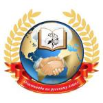 Школьная олимпиада по русскому языку  среди 3 классов