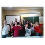 Юные арт критики ФУШ участвуют в конкурсе  - Рампа