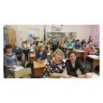 Наши учителя  - лауреаты конкурса Мой лучший урок