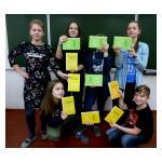 Межрегиональный дистанционный  проект для обучающихся 7-8 классов