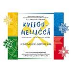 Ученики школы приняли участие в презентации  книг «Kniigumellicca» («Книжная мельница»)