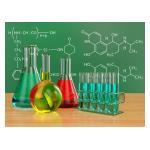 Городской Химический квест «Органичный мир» для обучающихся 10 классов