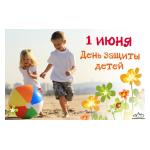 Международный день защиты детей - Последний звонок 4 классы