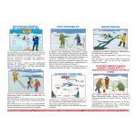 Памятка по безопасному поведению детей на воде в зимний период.