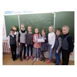 Неделя Английского языка в начальной школе