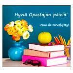 С Днём учителя дорогие учителя!!!